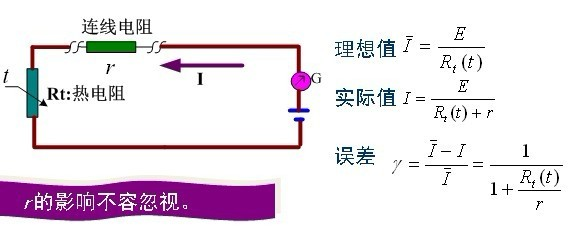 不同线制热电阻的接线图